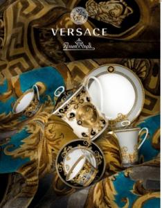 Versace Prestige Gala